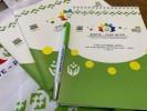 О начале работы XII Всероссийского форума «Вместе – ради детей»